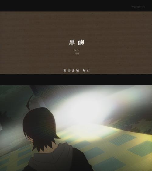 Bakemonogatari_10_tv_vs_blu-ray_18_51