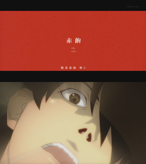 Bakemonogatari_10_tv_vs_blu-ray_18_56