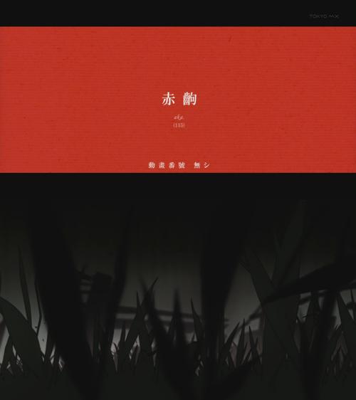 Bakemonogatari_10_tv_vs_blu-ray_19_02