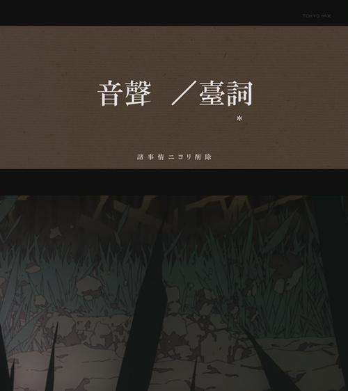 Bakemonogatari_10_tv_vs_blu-ray_19_21