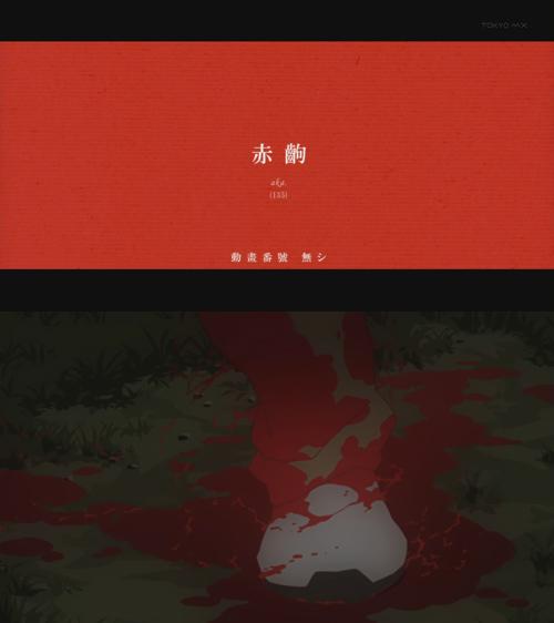 Bakemonogatari_10_tv_vs_blu-ray_19_23