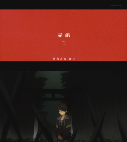 Bakemonogatari_10_tv_vs_blu-ray_19_52
