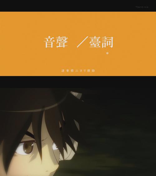 Bakemonogatari_10_tv_vs_blu-ray_19_54