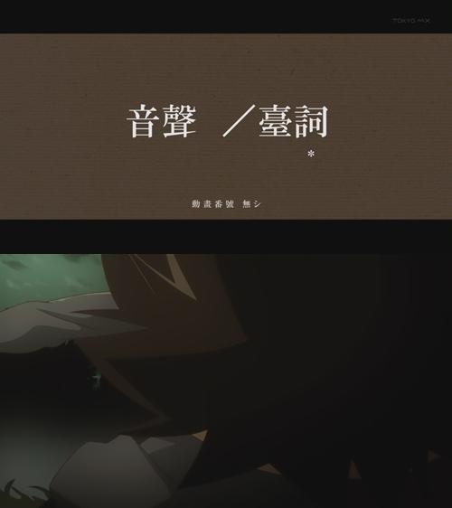 Bakemonogatari_10_tv_vs_blu-ray_19_59