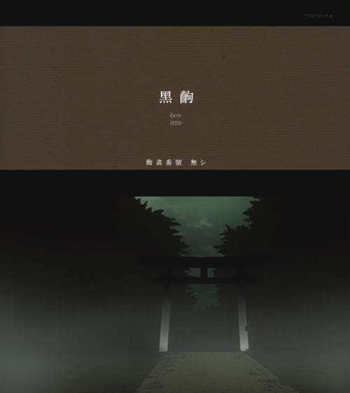 Bakemonogatari_10_tv_vs_blu-ray_20_02
