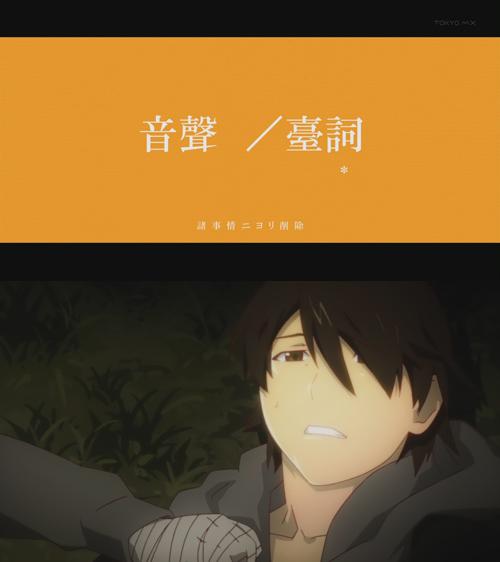 Bakemonogatari_10_tv_vs_blu-ray_20_31