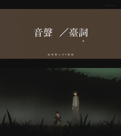 Bakemonogatari_10_tv_vs_blu-ray_21_14