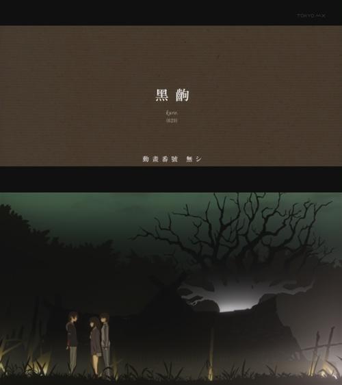 Bakemonogatari_10_tv_vs_blu-ray_22_18