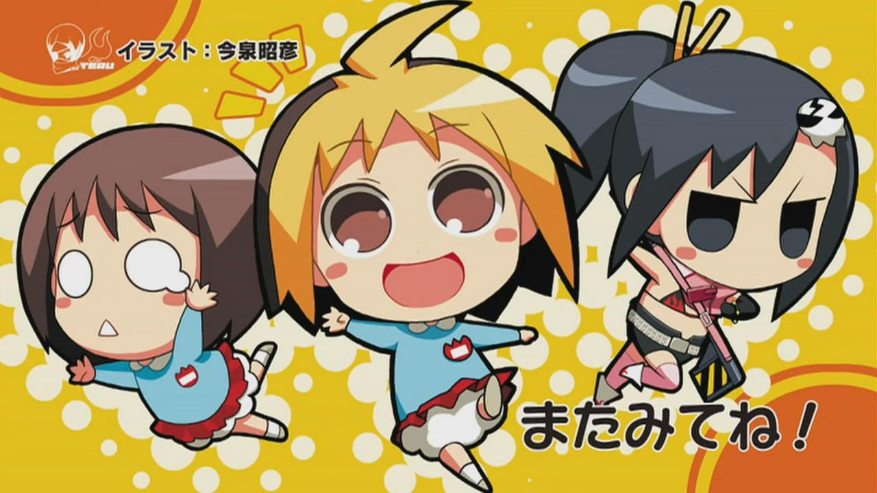 Hanamaru Kindergarten picture Hanamaru_Kindergarten_-_02