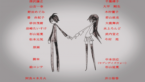 bake_4_scr_12