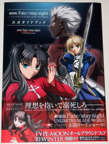 FSN_Unlimited_Blade_Works_01