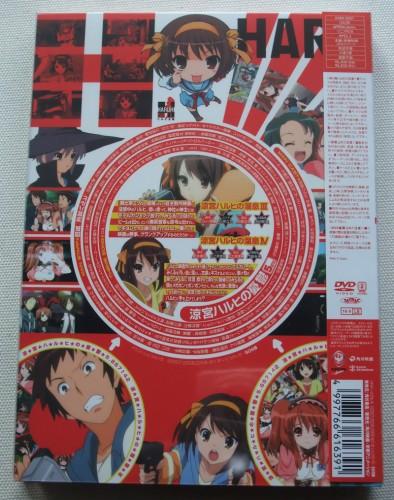 Haruhi_DVD_5_857142_02