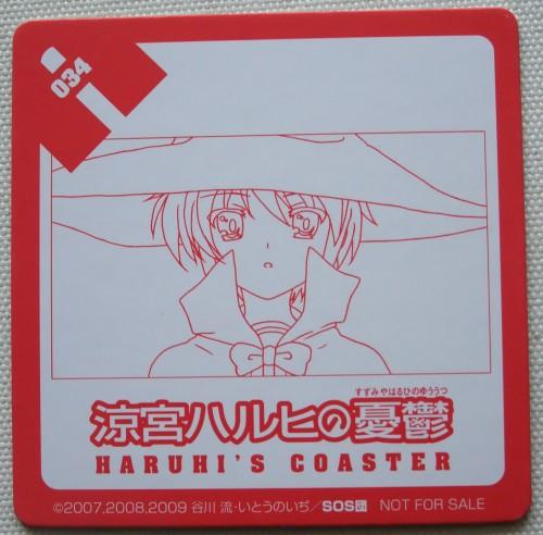 Haruhi_DVD_5_857142_07
