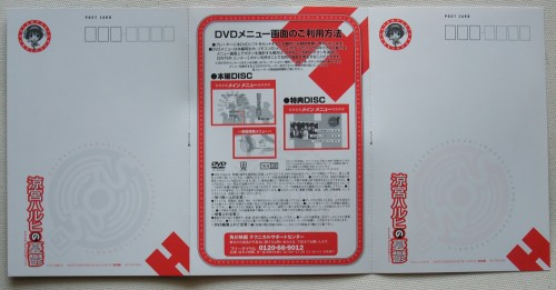 Haruhi_DVD_5_857142_09