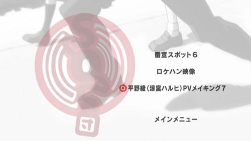 Haruhi_DVD_5_857142_11