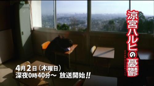 Haruhi_DVD_5_857142_12