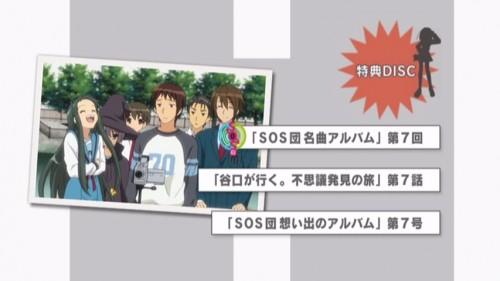 Haruhi_DVD_5_857142_15