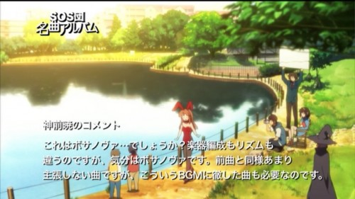 Haruhi_DVD_5_857142_16