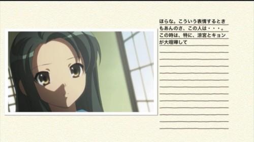 Haruhi_DVD_5_857142_18