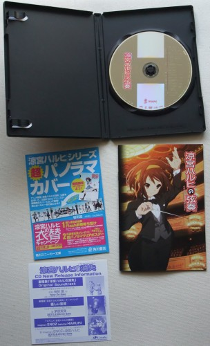 Suzumiya_Haruhi_no_Gensou_DVD_05