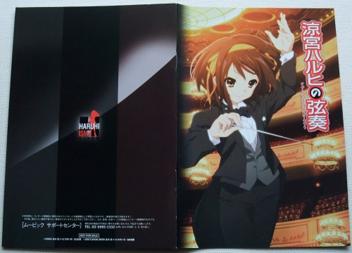 Suzumiya_Haruhi_no_Gensou_DVD_06