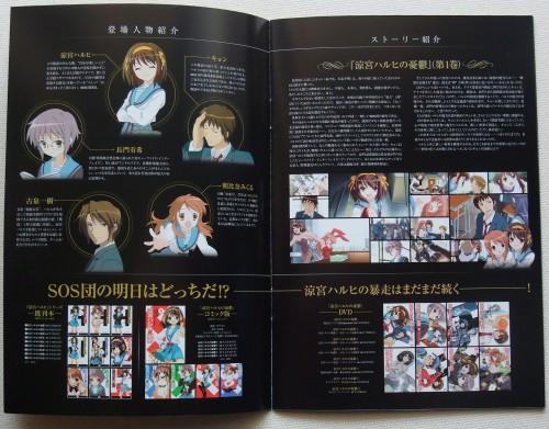 Suzumiya_Haruhi_no_Gensou_DVD_08