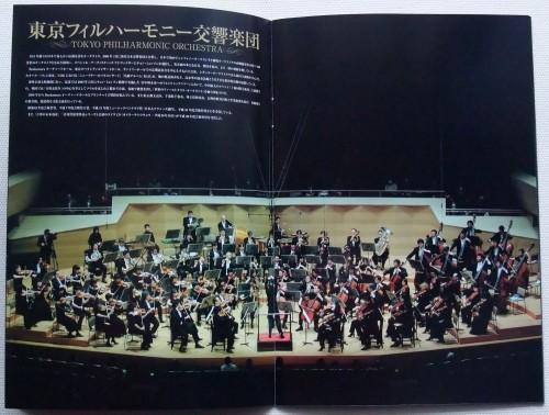 Suzumiya_Haruhi_no_Gensou_DVD_10