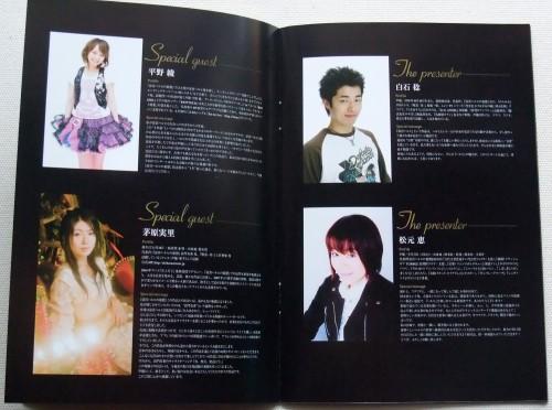 Suzumiya_Haruhi_no_Gensou_DVD_11
