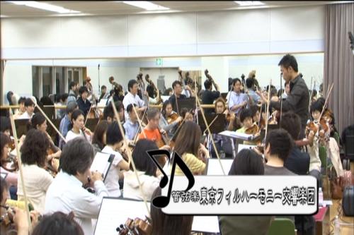 Suzumiya_Haruhi_no_Gensou_DVD_snapshot_00.33