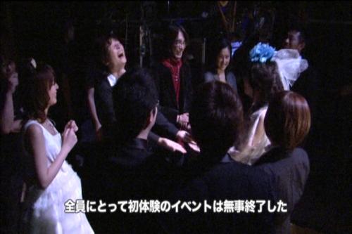 Suzumiya_Haruhi_no_Gensou_DVD_snapshot_17.49