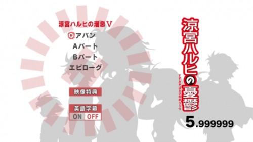 Haruhi_DVD_5_999999_SCR_01