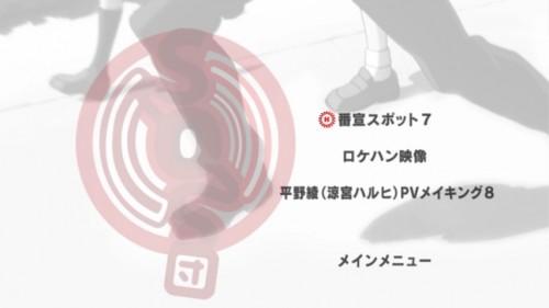 Haruhi_DVD_5_999999_SCR_02