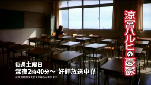 Haruhi_DVD_5_999999_SCR_03