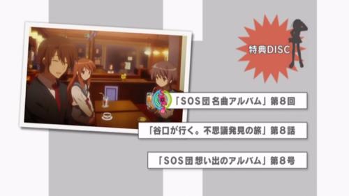 Haruhi_DVD_5_999999_SCR_09