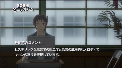 Haruhi_DVD_5_999999_SCR_10