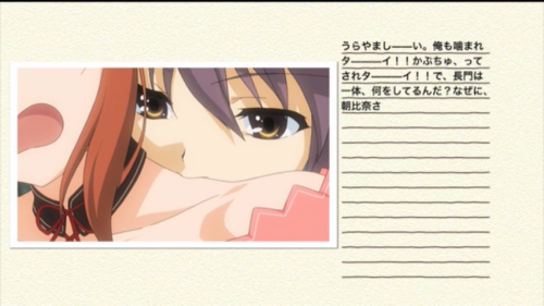 Haruhi_DVD_5_999999_SCR_12