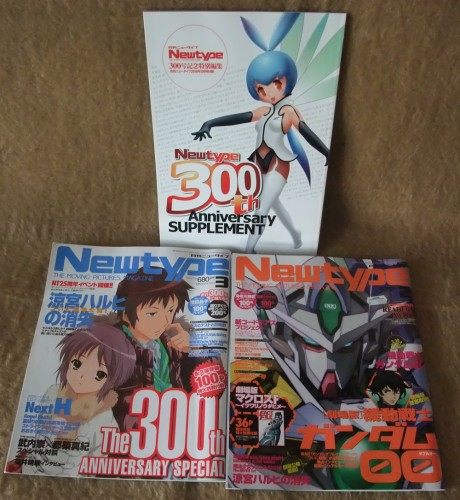 March_2010_Loot_25