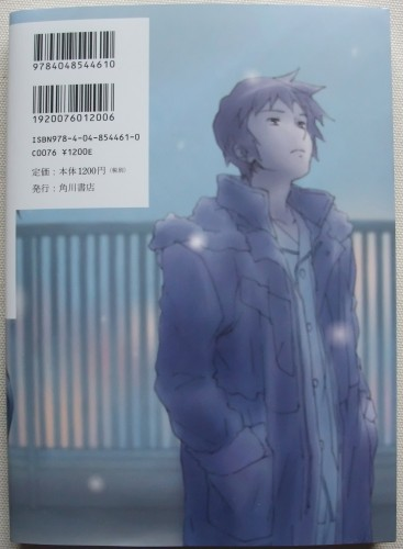 The_Disappearance_Of_Haruhi_Suzumiya_Official_Guide_Book_04