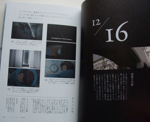 The_Disappearance_Of_Haruhi_Suzumiya_Official_Guide_Book_06