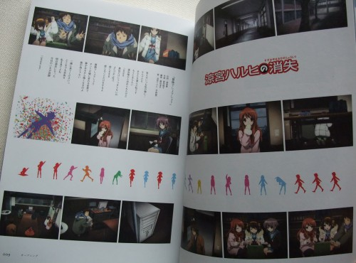 The_Disappearance_Of_Haruhi_Suzumiya_Official_Guide_Book_07