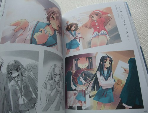 The_Disappearance_Of_Haruhi_Suzumiya_Official_Guide_Book_10