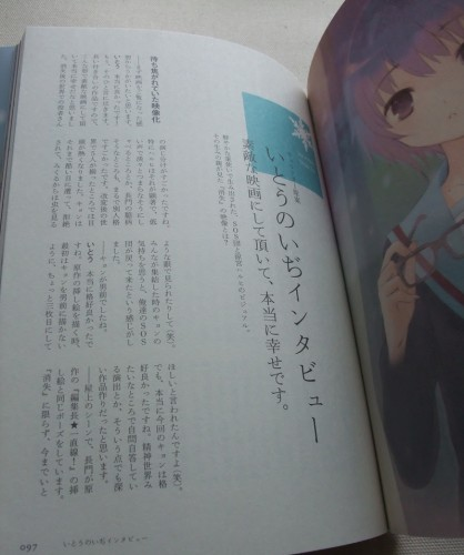 The_Disappearance_Of_Haruhi_Suzumiya_Official_Guide_Book_12