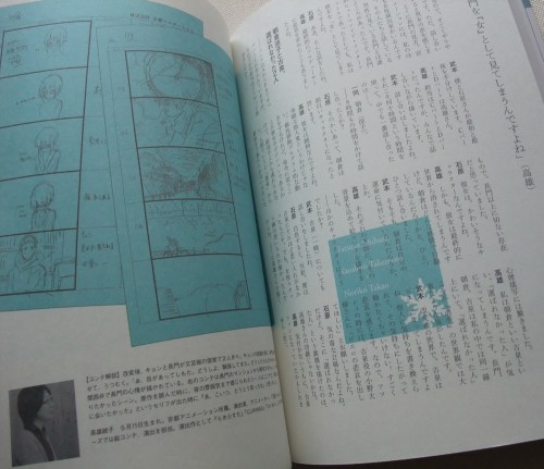 The_Disappearance_Of_Haruhi_Suzumiya_Official_Guide_Book_13