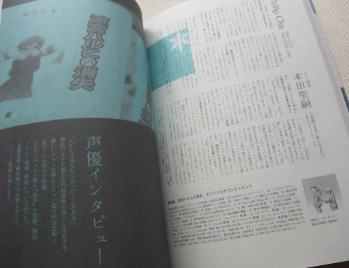 The_Disappearance_Of_Haruhi_Suzumiya_Official_Guide_Book_14