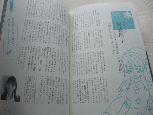 The_Disappearance_Of_Haruhi_Suzumiya_Official_Guide_Book_16