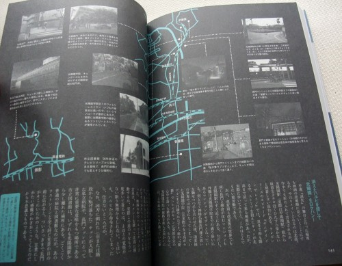 The_Disappearance_Of_Haruhi_Suzumiya_Official_Guide_Book_17