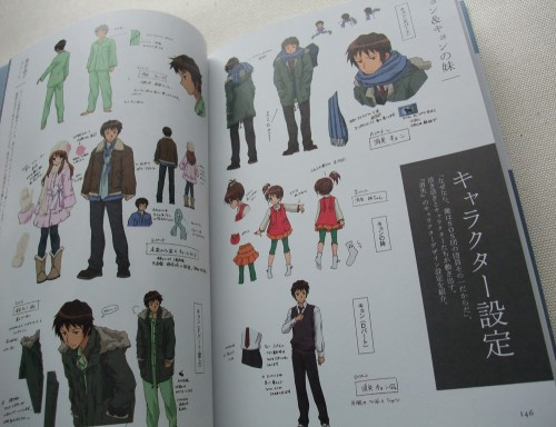 The_Disappearance_Of_Haruhi_Suzumiya_Official_Guide_Book_18