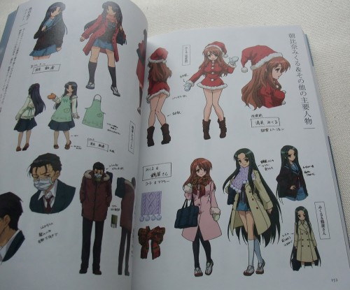 The_Disappearance_Of_Haruhi_Suzumiya_Official_Guide_Book_19