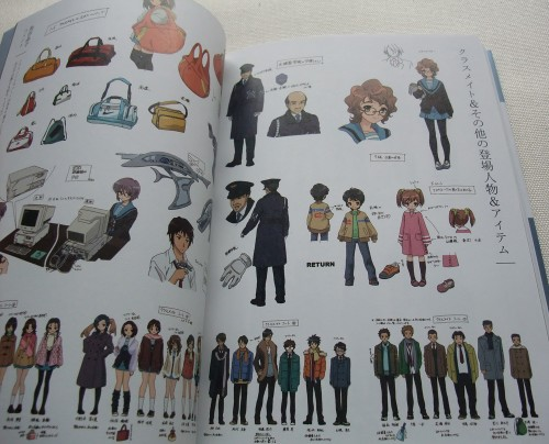 The_Disappearance_Of_Haruhi_Suzumiya_Official_Guide_Book_21