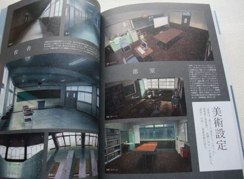 The_Disappearance_Of_Haruhi_Suzumiya_Official_Guide_Book_22